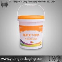 Buy cheap Round Plastic Buckets with Lids from wholesalers
