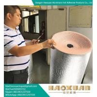 Buy cheap Pipe Insulation Material from wholesalers