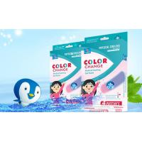 Buy cheap Primary Color-changing Cooling Gel Patch from wholesalers