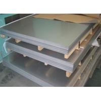 Buy cheap RINA grade AQ56 ship material steel sheet supplier product
