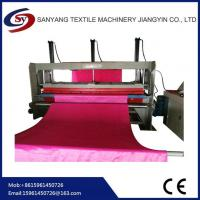 Buy cheap 3D Plate Fabric Embossing Machine from wholesalers
