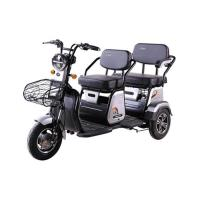 Buy cheap TRICYCLE Fu jia from wholesalers