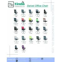 Buy cheap Foshan Tinda Furniture Bungee Chair from wholesalers