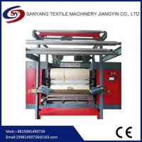 Buy cheap Sofa and Curtain Fabric Embossing Machine product
