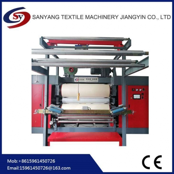 Quality Sofa and Curtain Fabric Embossing Machine for sale