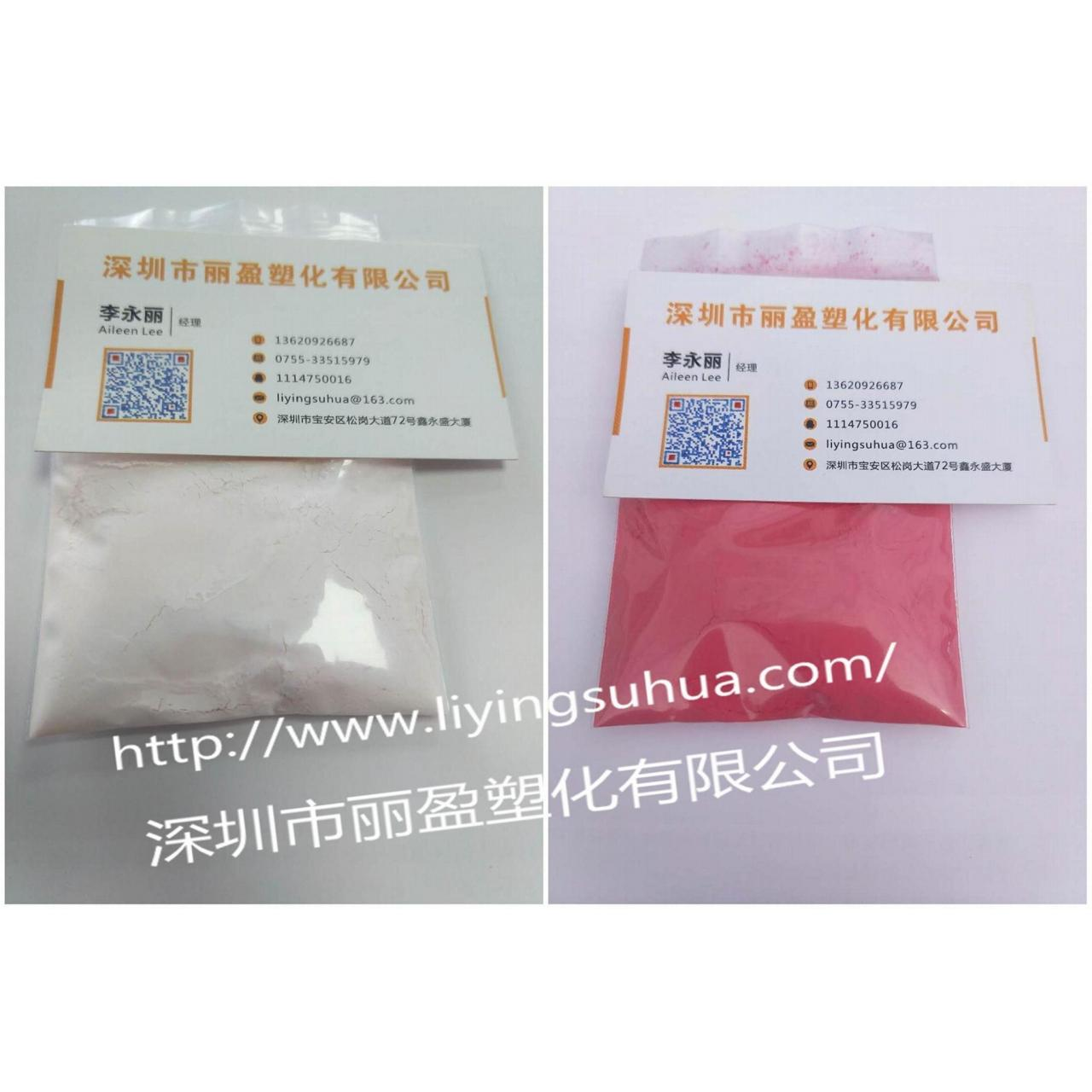 Buy cheap Photochromic microcapsule pigment from wholesalers