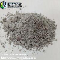 Buy cheap Laser engraving powder laser marking additive plastic injection molding from wholesalers
