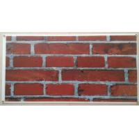 Buy cheap color energy panels product