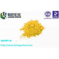 Buy cheap Temperature change material product
