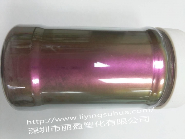 Buy cheap Chameleon pearlescent pigment from wholesalers