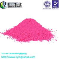 Buy cheap Injection coating ink fluorescent pigment product