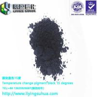 Buy cheap black Thermochromic microcapsule from wholesalers
