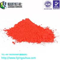 Buy cheap Injection coating ink fluorescent pigment from wholesalers