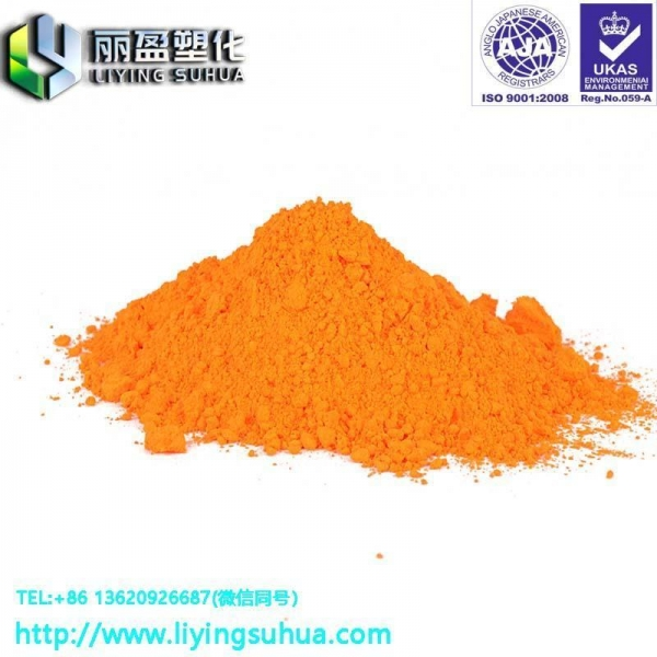 Quality PVC TPE special injection coating ink fluorescent orange yellow pigment for sale