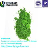 Buy cheap Cold color changing powder thermochromic powder water color changing powder product