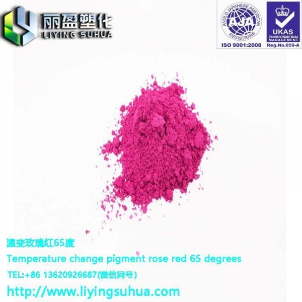 Quality rose red thermochromic toner pigment for sale