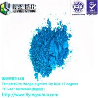 Buy cheap sky blue thermochromic toner pigment product