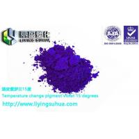 Buy cheap Thermosensitive color change powder for injection molding product