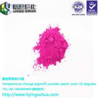 Buy cheap Feel color changing powder product