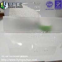 Buy cheap Masterbatch PMMA sanding light diffusion masterbatch product