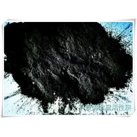 Buy cheap Activated carbon for waste incineration from wholesalers