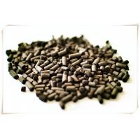 Buy cheap Immersed NAOH activated carbon from wholesalers