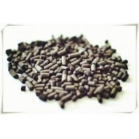 Buy cheap Activated carbon for water purification from wholesalers
