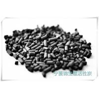Buy cheap Air purification activated carbon from wholesalers