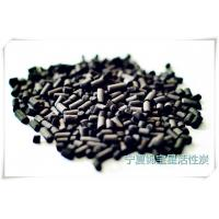 Buy cheap Special activated carbon for solvent recovery from wholesalers