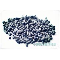 Buy cheap Desulfurization and denitration activated carbon from wholesalers