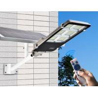 Buy cheap XQ-3150C(150W)Engineering Solar Street Light product