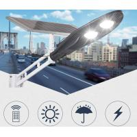 Buy cheap XQ-BJ100 (100W) Led Solar Street Light product