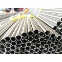 Buy cheap Hastelloy C22, 2.4602 Alloy Tube Alloy C22 Pipe/Tube/Accessories from wholesalers