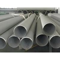 Buy cheap Alloy B4 Pipe/Tube/Accessories from wholesalers