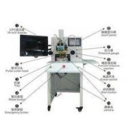 Buy cheap Automatic LCD Laminating Mobile Phone Screen Repair Machine For iPhone Glass from wholesalers