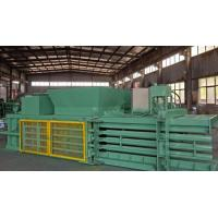 Buy cheap 3s Fast Conveyor Waste Paper Hydraulic Baling and Strapping Machine from wholesalers