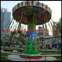Buy cheap 24-48 seats Kids Amusement Flying Chair Rides from wholesalers