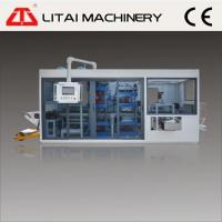 Buy cheap Plastic Cake Tray Thermoforming Machine from wholesalers