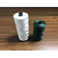 Buy cheap Hot Selling PP Fishing Twine/PE Twine /Nylon Twine/Polyester Twine from wholesalers