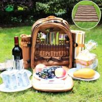 Buy cheap Picnic Backpack with Blanket from wholesalers