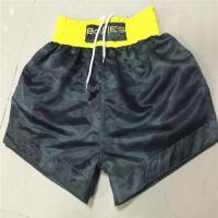 Buy cheap Muay-thai-shorts from wholesalers