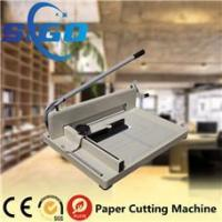Buy cheap Manual Paper Cutter Model: SG858 A4 from wholesalers