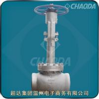 Buy cheap Cryogenic Globe Valve from wholesalers