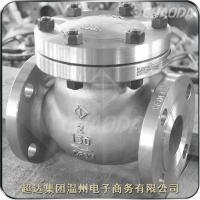 Buy cheap API Cast Steel Cryogenic Swing Check Valve from wholesalers