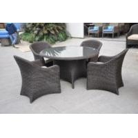 China Out Door Rattan Wicker Furniture on sale