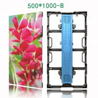 Buy cheap LED Rental Display7 from wholesalers