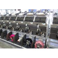 Buy cheap Intelligent Yarn Guide Hank to Cone Winding Machine from wholesalers
