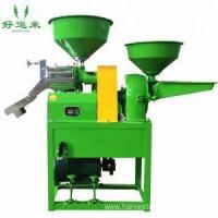 Buy cheap 220V Rice Mill Rice Husk Powder Machine from wholesalers
