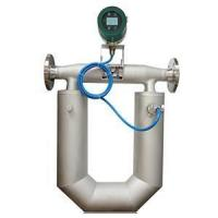 Buy cheap Coriolis Meter from wholesalers