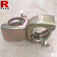 Buy cheap Scaffolding Pressed Sleeve Couplers from wholesalers